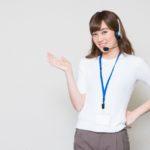 コールセンターで対応が上手い人の10の特徴について