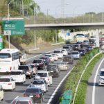 高速道路での事故を防ぐ7つのポイント