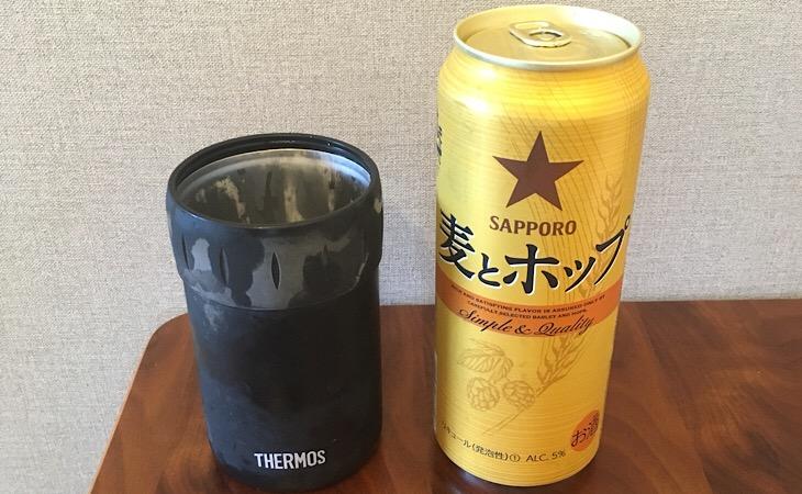 サーモス保冷缶ホルダーと缶ビール