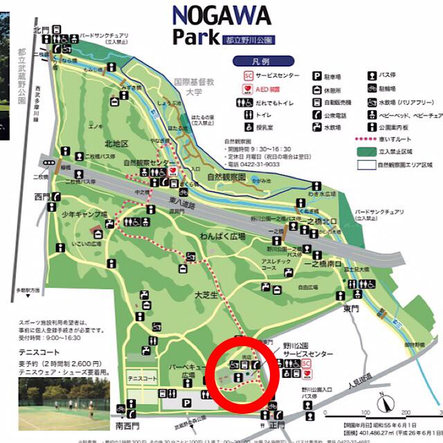野川公園のサービスセンターの場所