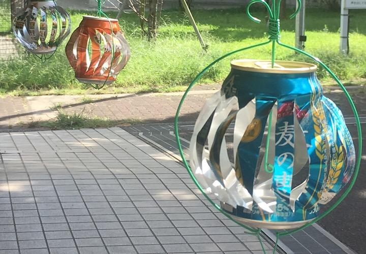 野川公園にある風鈴の写真