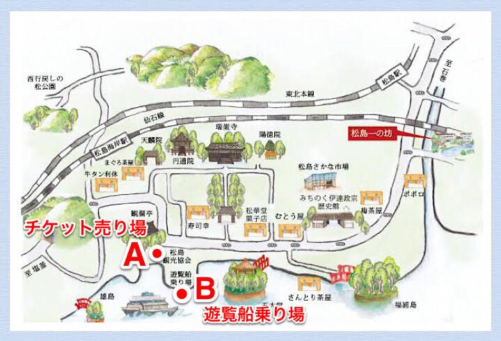 遊覧船のチケット売り場と乗り場の位置関係を示している地図