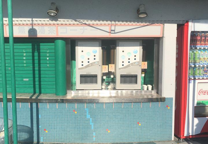 コース内の広場にある給水機