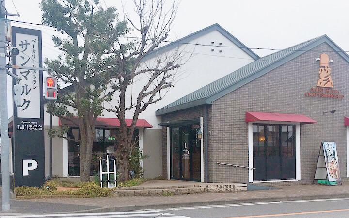 ベーカリーレストランサンマルク調布深大寺店の外観