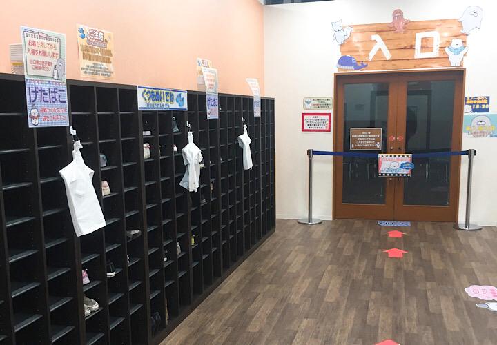 スノータウンの入口と靴箱