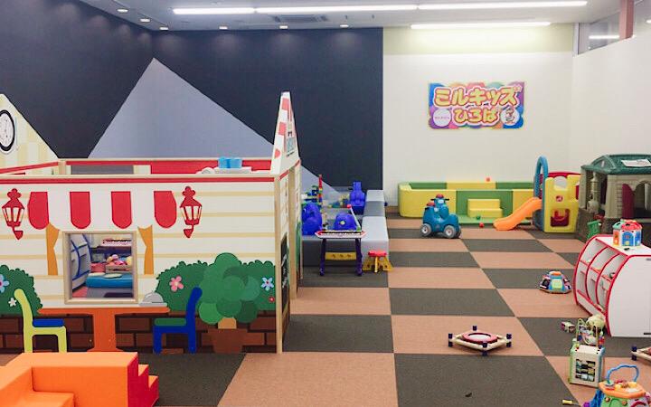 0~3歳児向けのスペース