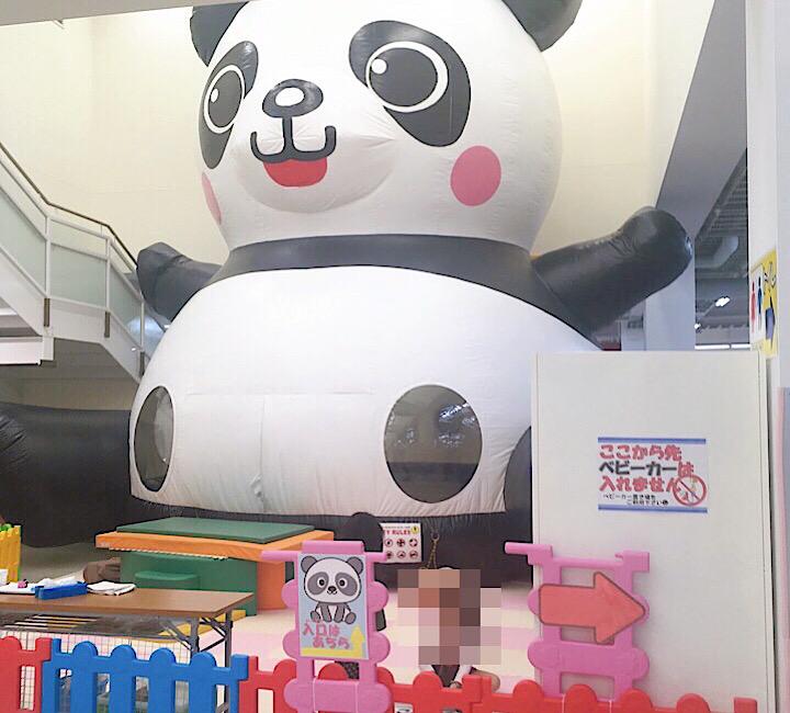 パンダのエア遊具