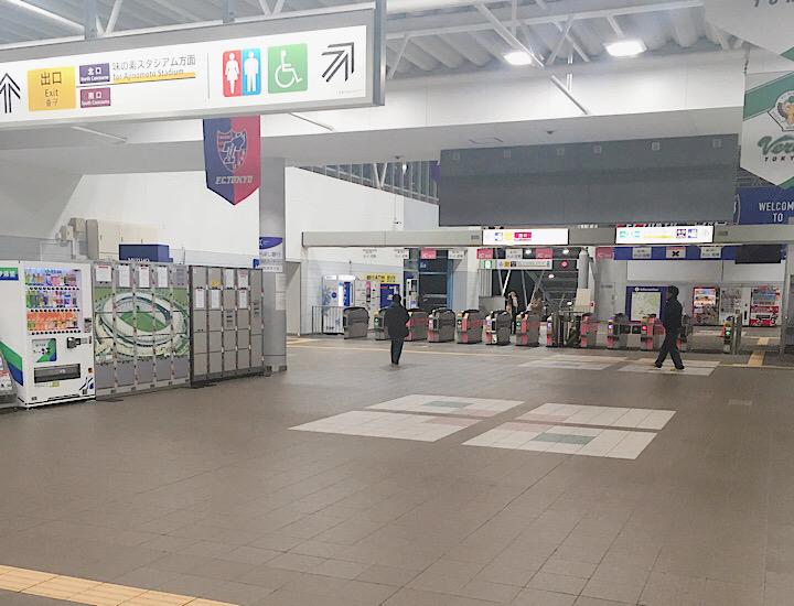 飛田給駅の改札の内側からコインロッカーを撮影した写真