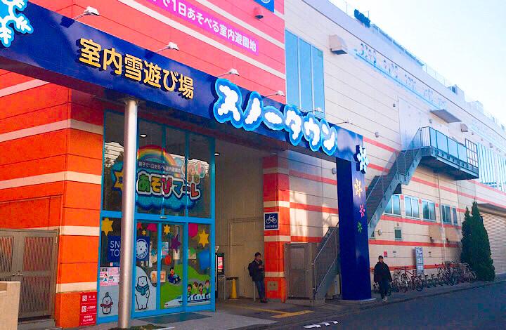 東京あそびマーレの外観