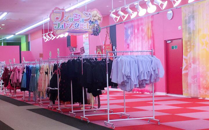 ファッションフォトスタジオ