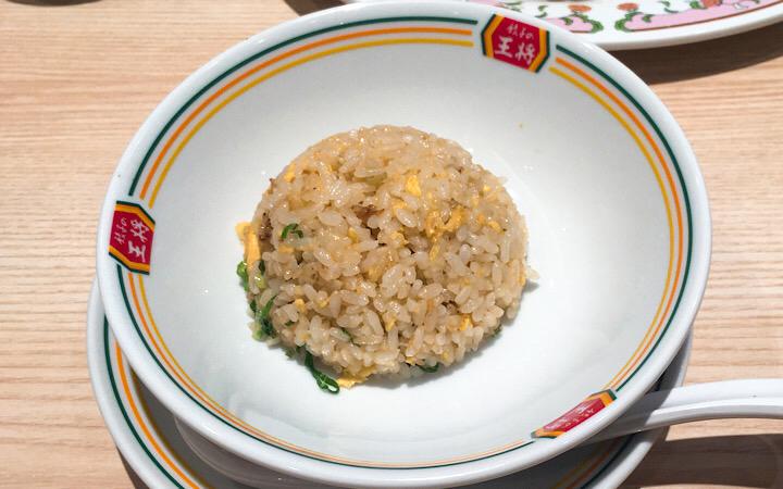 ジャストサイズの炒飯