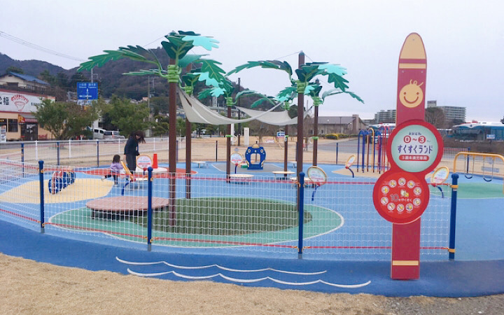 長浜海浜公園の幼児用スペース