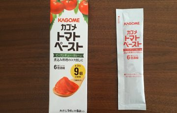 カゴメトマトペーストの箱と中身