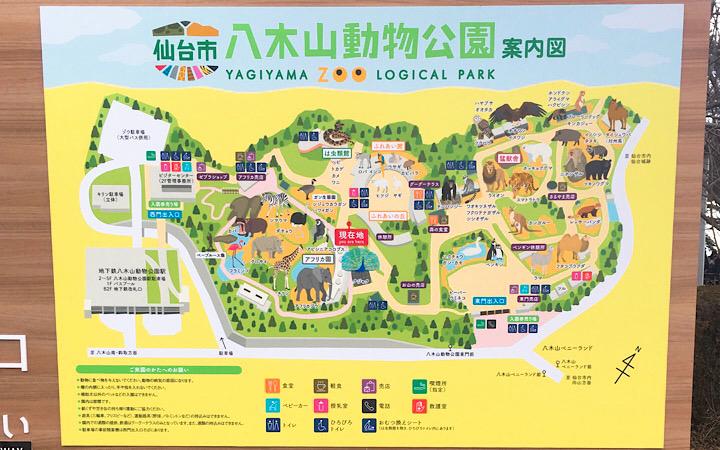 園内の地図を表している掲示板