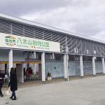 八木山動物公園に2歳児と訪問レポ  料金・駐車場・アクセス方法などについて