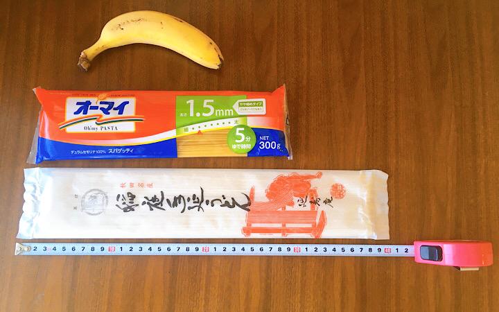 稲庭うどんの袋の長さとパスタの袋の長さを比較した写真