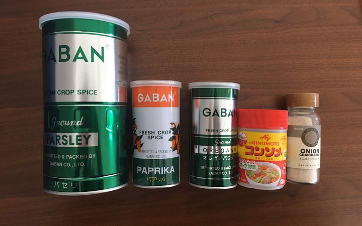 トマトスープに使用する調味料