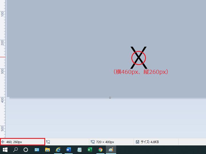 被写体の位置をピクセルで表示している画像