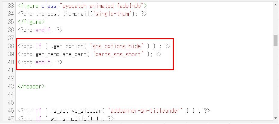 削除するコードを示している画像