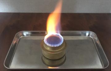燃焼中のアルコールバーナー