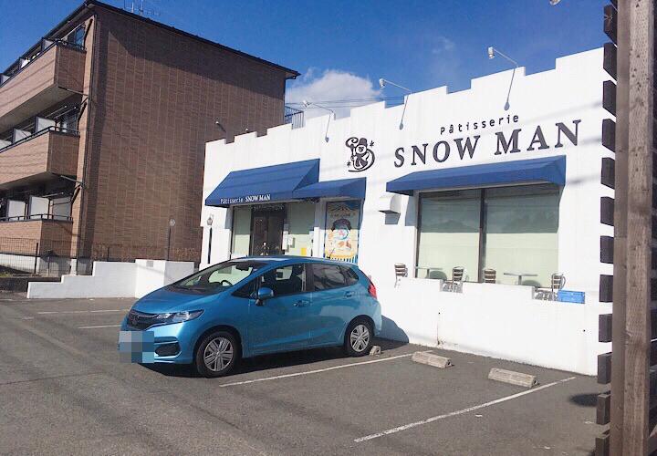 Patisserie SNOW MANの外観