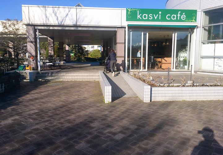 kasvi cafeの外観