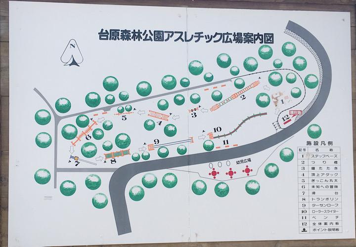 アスレチック広場の案内図