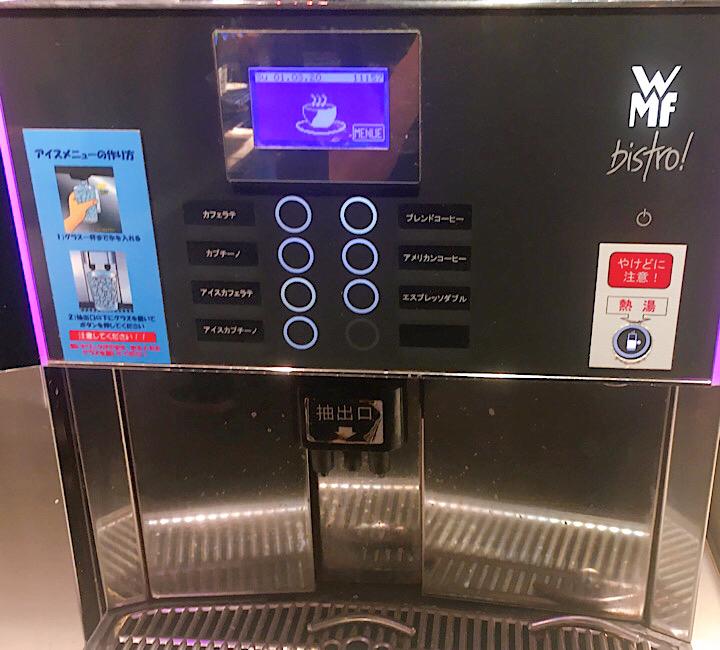 コーヒー類のサーバー