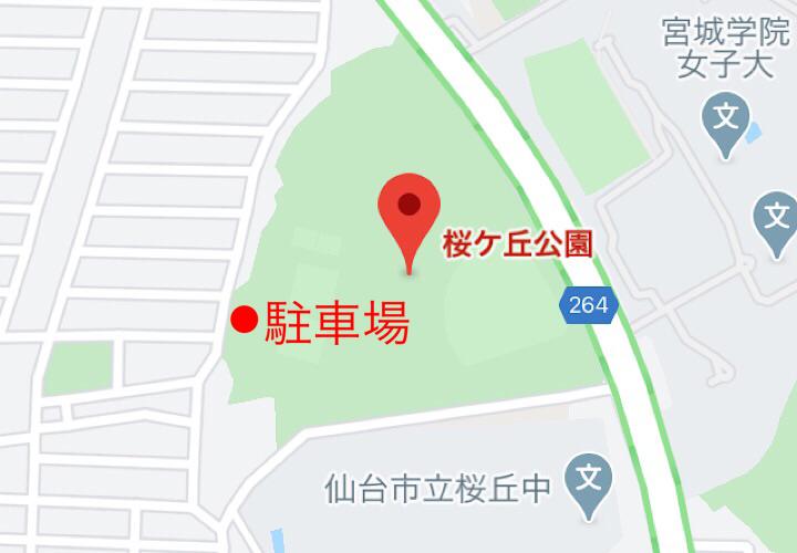 桜ヶ丘公園【仙台市】の駐車場の位置を示している写真