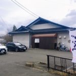 ankoya泉店の外観