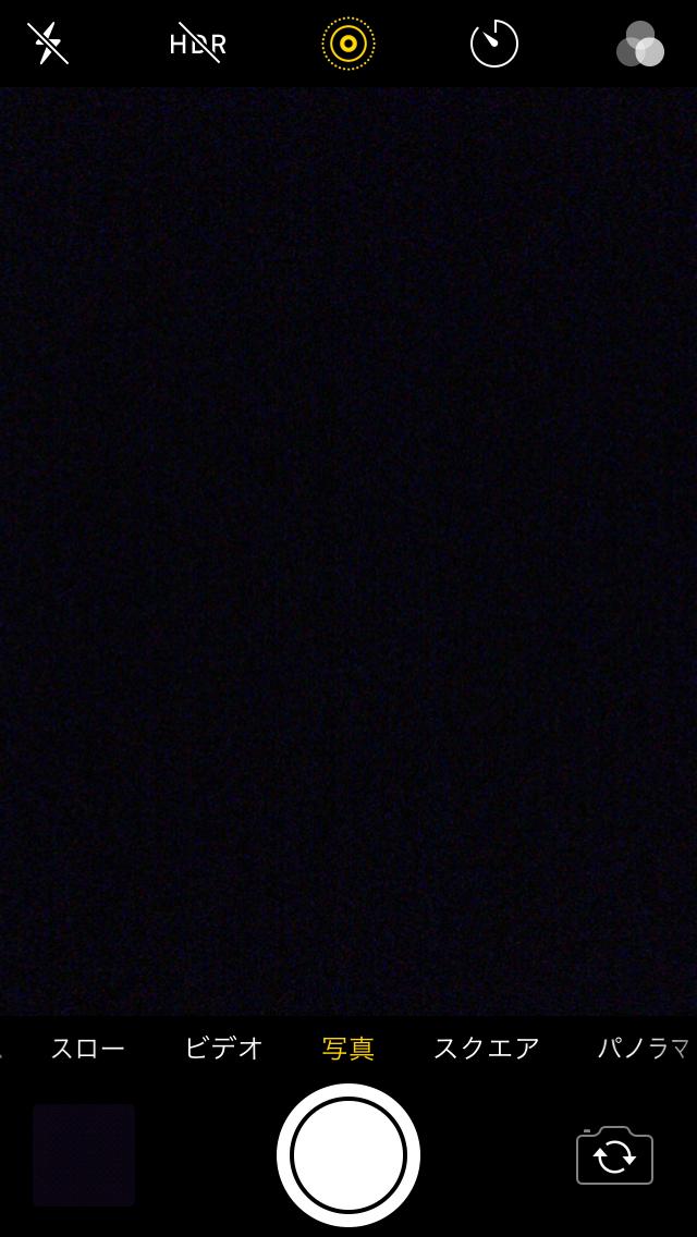 カメラアプリ起動中の画面