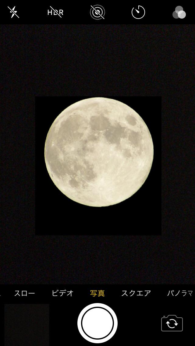 満月を撮影している画面