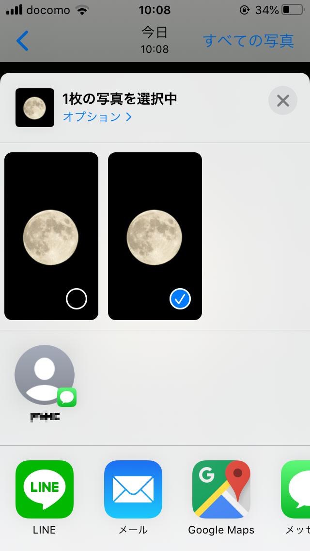 カメラアプリと連動しているアプリ一覧が表示されている画面