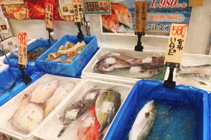 生魚コーナー