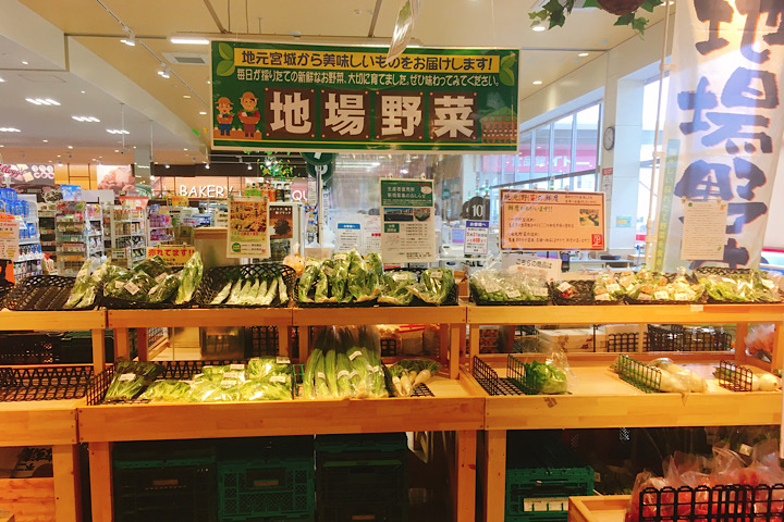 地場野菜コーナー