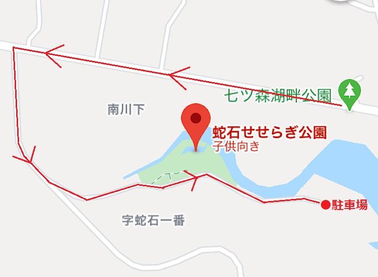 七ツ森湖畔公園の花野果ひろばから蛇石せせらぎ公園までのルートを示した地図