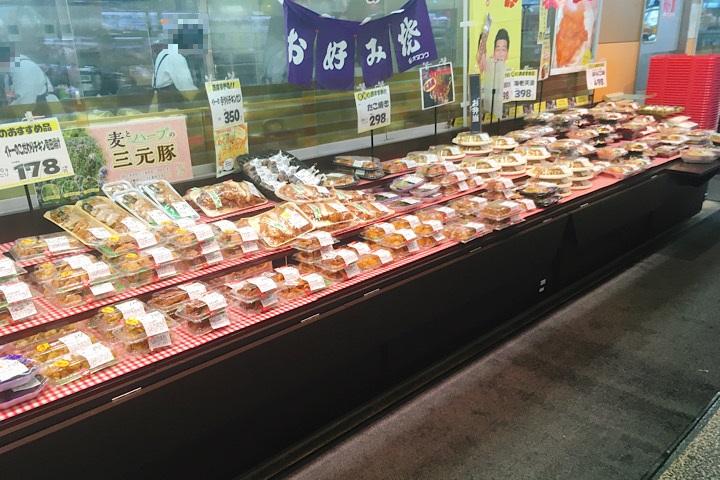 お惣菜コーナー