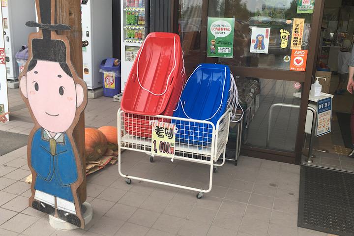 万葉・おおひら館の店舗入口で売られているソリ